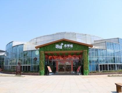 景观生态餐厅正面展示