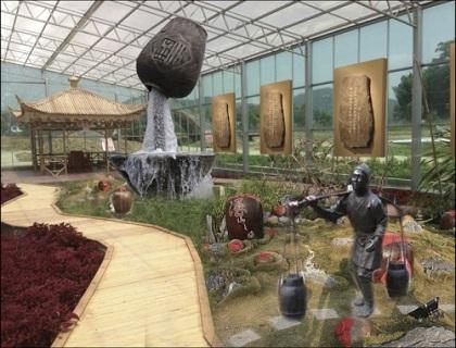球型温室内部