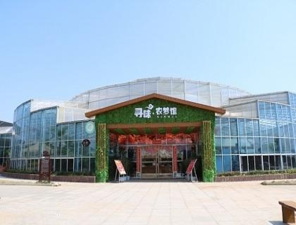 江西景观生态餐厅正面展示