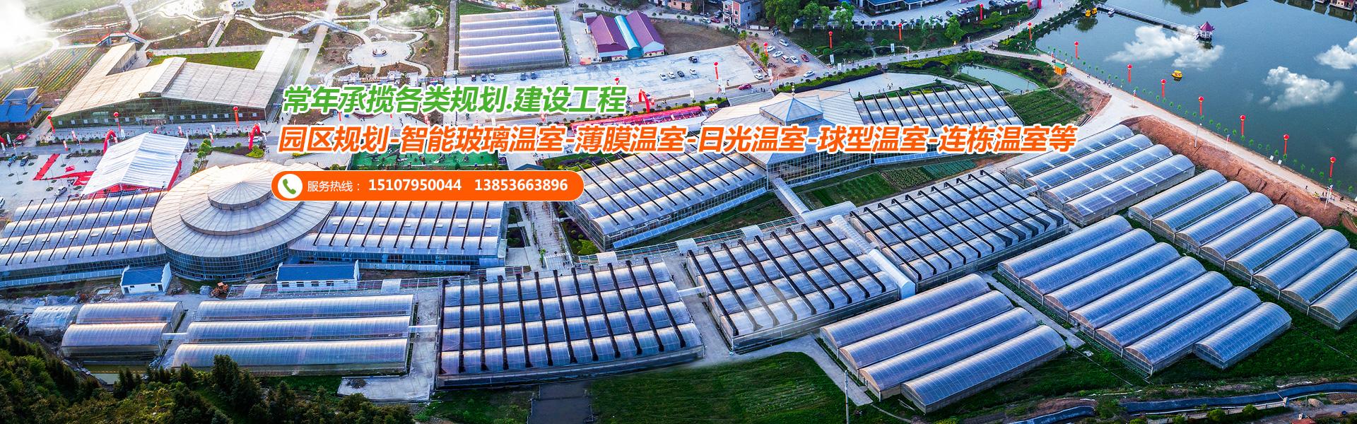 山东园林绿化工程